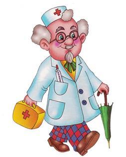 Доктор с чемоданом