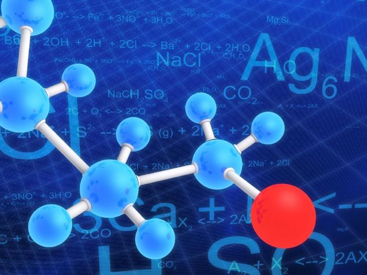 Удивительный химический состав