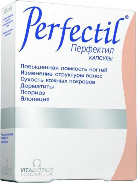 «Перфектил»