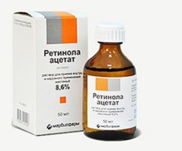 Для приготовления масок используйте раствор ретинола
