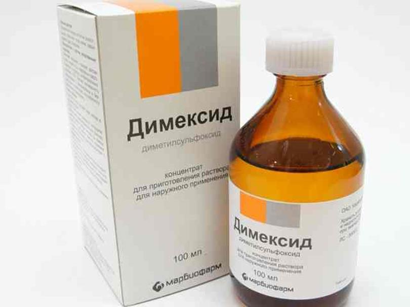 Димексид продается в аптеке