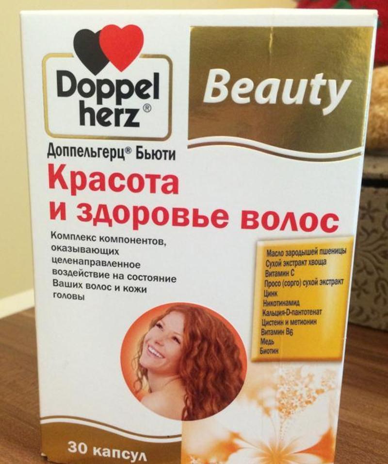 Восстанавливающие маски для волос легкие