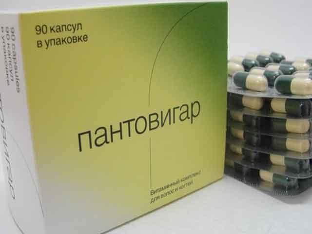 витамины для роста волос пантовигар отзывы