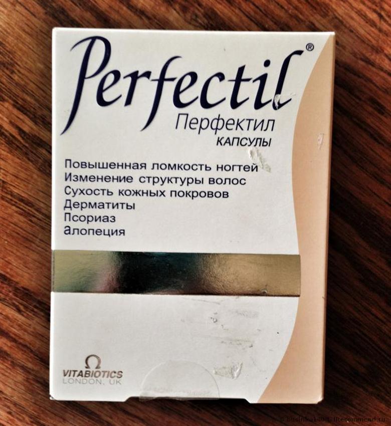 Капсулы Perfectil
